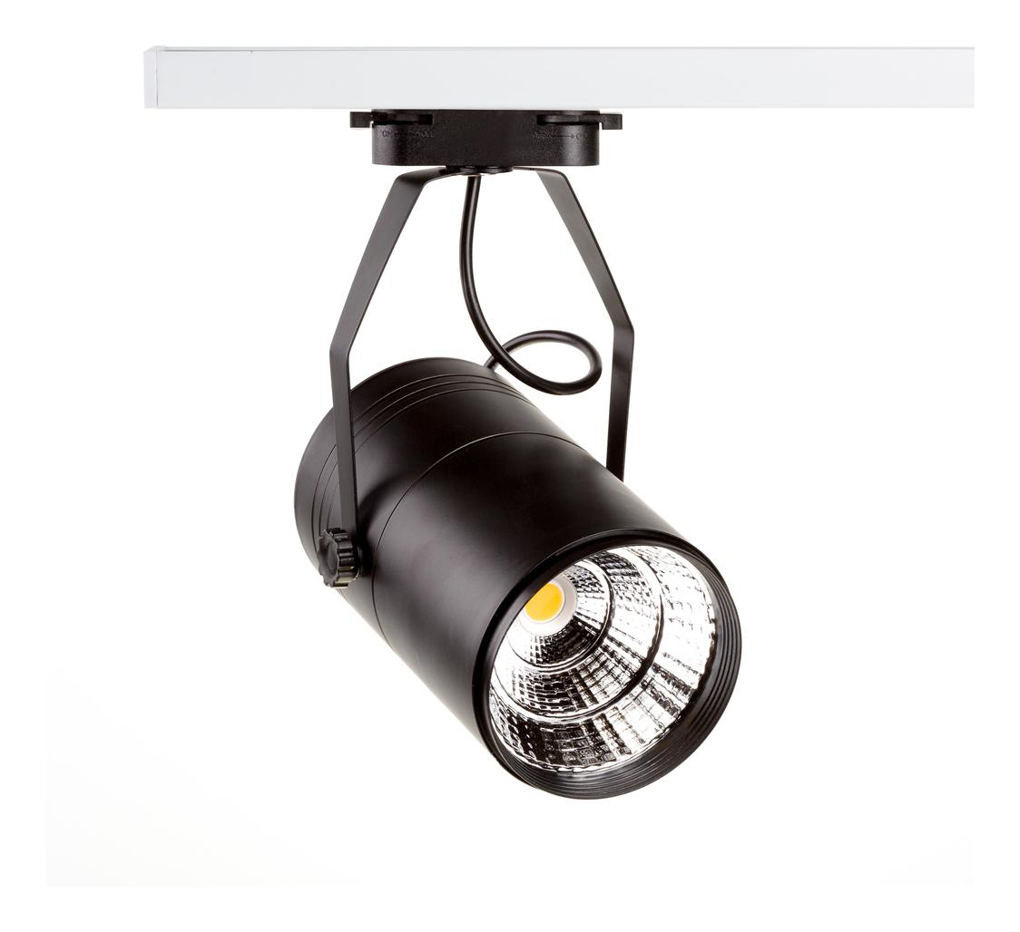 Трековый светодиодный светильник 50 Вт модель 001 - 1